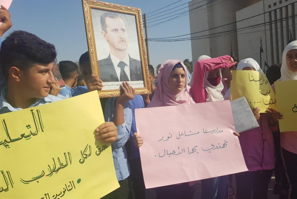 إغلاق المدارس الحكومية في الحسكة: قسد تُصعّد حربها على التعليم