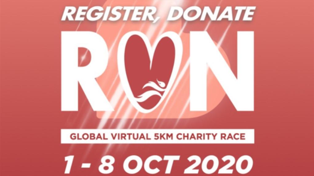 صورة بيروت ماراثون تنظّم «سباقاً افتراضيّاً» لدعم الصليب الأحمر