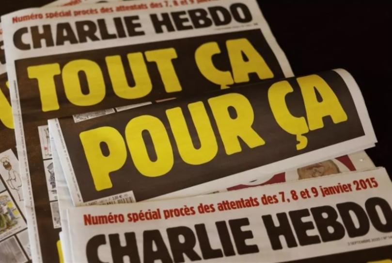 الإعلام الفرنسي: دعوة تعبئة دفاعاً عن الحرية
