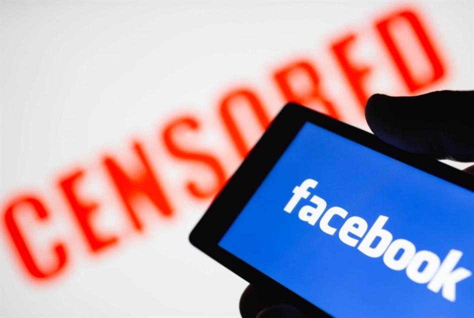 قبل الانتخابات: فايسبوك يحجب صفحات صينية