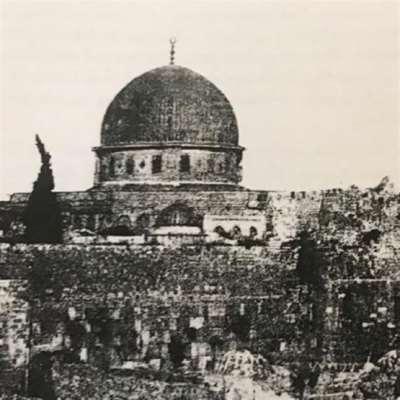 كتاب قيّم يضمّ صوراً توثّق المواقع الدينيّة في «زهرة المدائن»: بدر الحاج... هكذا زوّر الاستعمار تاريخ القدس