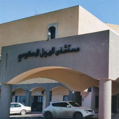 مستشفى الهرمل الحكومي «مغلق» أمام مصابي كورونا: عجز في الإمكانيات أم «إمبراطورية»  خاصة؟