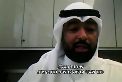 جدل في الكويت حول التطبيع مع قناة اسرائيلية