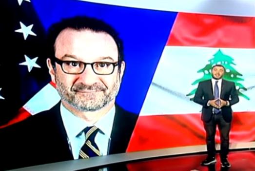 شينكر في بيروت: mtv ترفع سقف توقّعاتها بشأن «حزب الله»