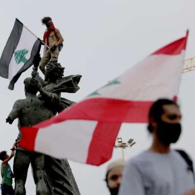 العقد السياسي الجديد   هو بين اللبنانيات واللبنانيين
