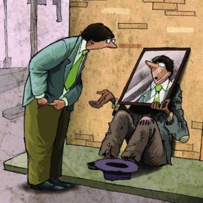 الخداع بالفقر