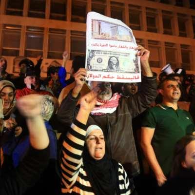 سلامة يستعدّ للرحيل: تعاميم المجلس المركزي لا الحاكم