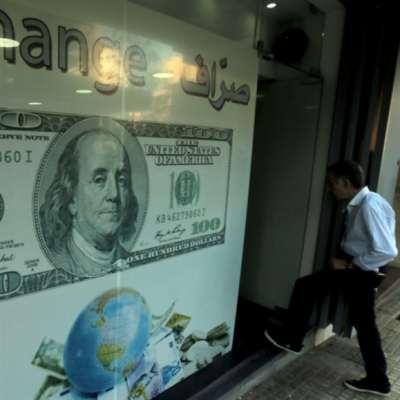 «تصدير» الدولارات: «أرنب» جديد لتجّار الأزمة