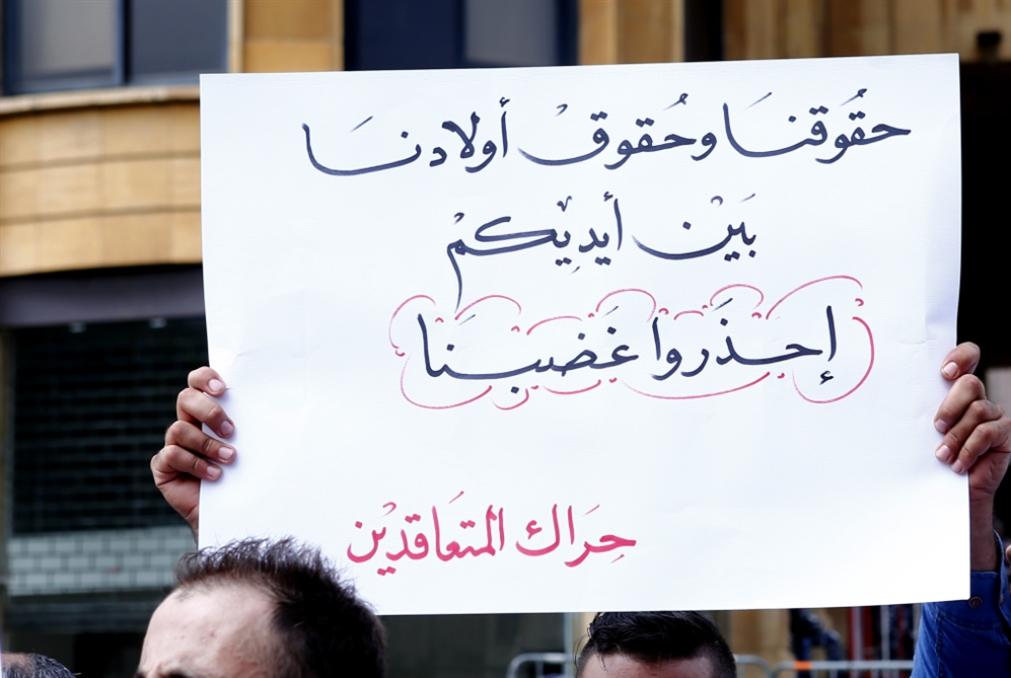 إضراب المتعاقدين في «الرسمي»: الدولة أخلّت بالعقد
