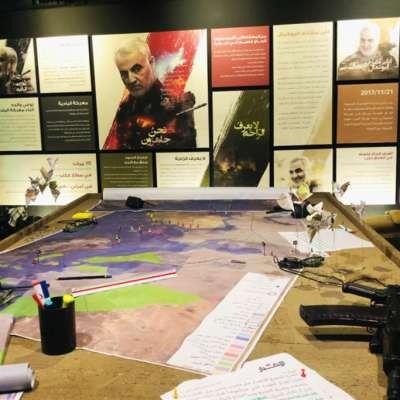 معرض فنّي سينوغرافي يُحاكي سيرة قاسم سليماني: بيروت تستعيد «الثائر الأمميّ» الذي أحبها