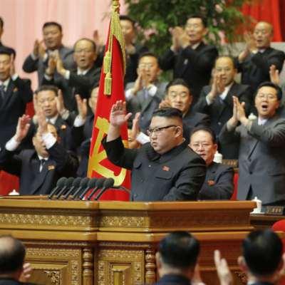 بيونغ يانغ تختتم  مؤتمر «العمال»: واشنطن عدوّتنا... ولكن