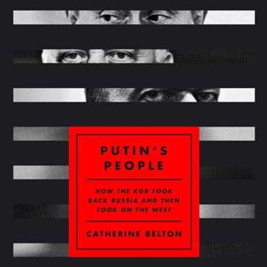 «شعب بوتين» أو بعبع اسمه موسكو!