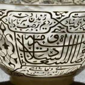 «المعارف الحكميّة»: اكتبوا عن الفن الإسلاميّ