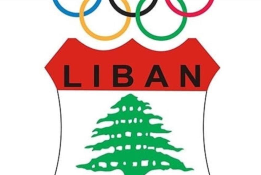 تأجيل جديد لانتخابات اللجنة الأولمبية