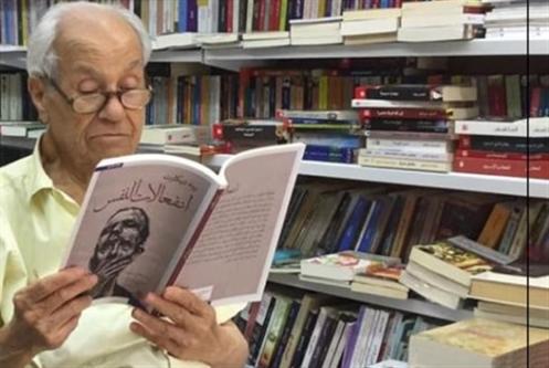 رحيل الباحث والمترجم جورج زيناتي