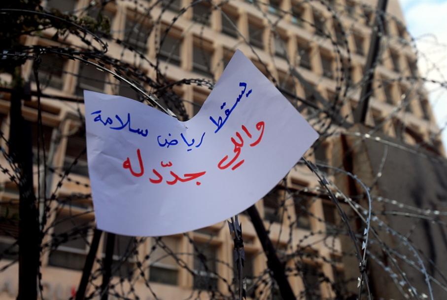 تجميد حسابات مصرفية للبنانيين في الخارج: هل سحبت واشنطن رعايتها لسلامة؟
