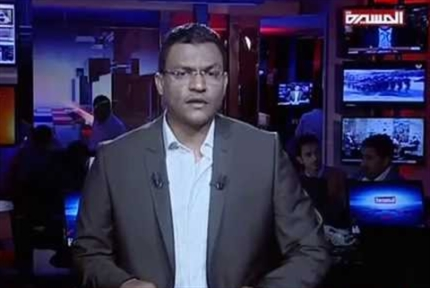 يوتيوب يغلق قنوات الحوثيين