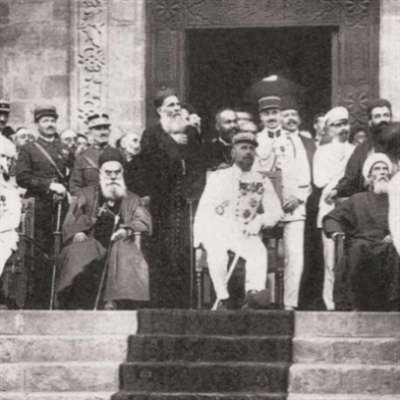 دور «لبنان الكبير»: بداياته ونهاياته