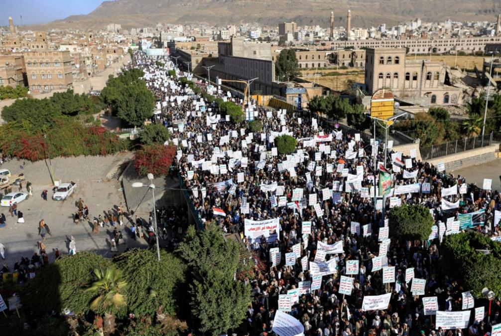 """تظاهرات غاضبة ضدّ التصنيف الأميركي لـ""""أنصار الله"""""""
