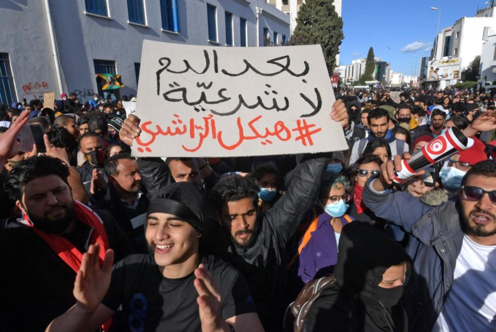 تصاعد موجة الاحتجاج في تونس: انسداد سياسي يُعمّق الأزمة