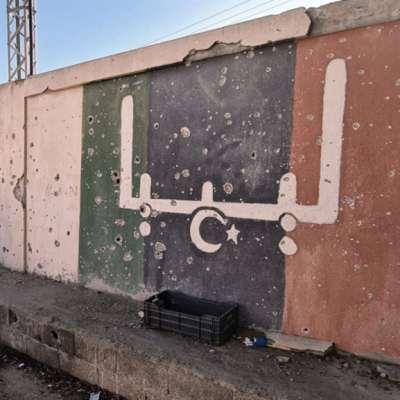 الحسابات الأميركية في الملّف الليبي: إعادة   هندسة لـ«تقسيم العمل»