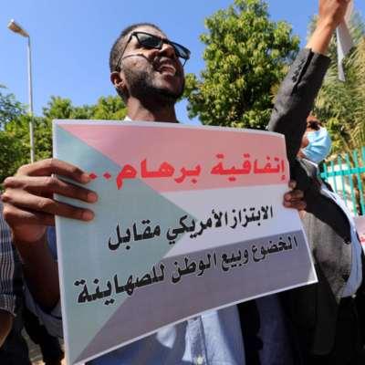 استعدادات لإلغاء «قانون المقاطعة»: السودان يُسرّع مسار التطبيع