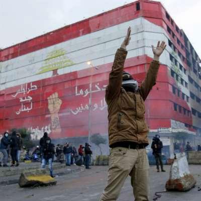 احتجاجات طرابلس: غياب الخطّة الأمنيّة... والمرجعيّة
