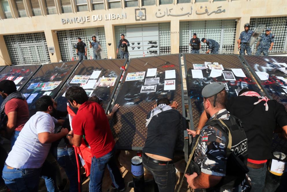 «عقوبات» مصرف لبنان على السفارات اللبنانية:  لا دولارات التزاماً بالأوامر الأميركية