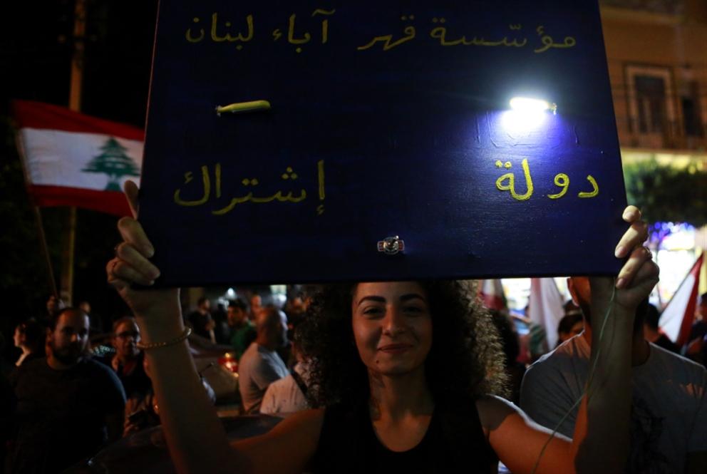 محضر «لقاءات بغداد»: تعقيدات تؤخّر النفط العراقي | ثلاثة أشهر قبل الدخول في العتمة