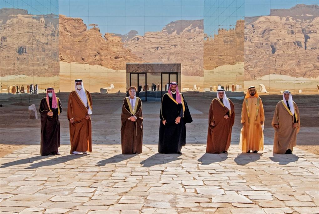 عصا كوشنر تفرض المصالحة الخليجية