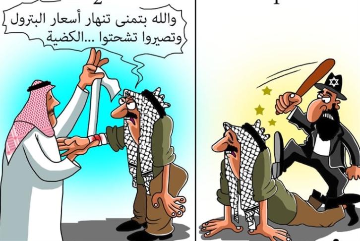 الإعلام السعودي... هكذا مهّد للخيانة والتطبيع
