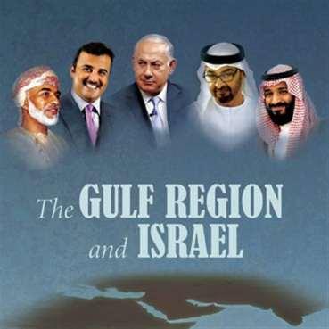 الخليج الفارسي وإسرائيل... الخلاف لا يفسد في الودّ قضية!