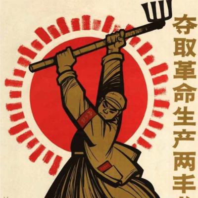 الصّين والرأسمالية ومعنى الاستغلال
