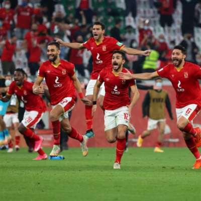 الأهلي المصري ثالثاً على العالم