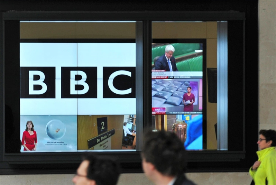 الصين تحظر bbc