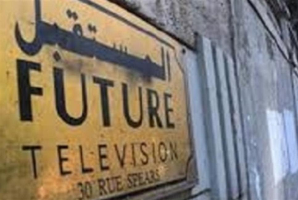 «تلفزيون المستقبل» (لا) عودة قريباً؟
