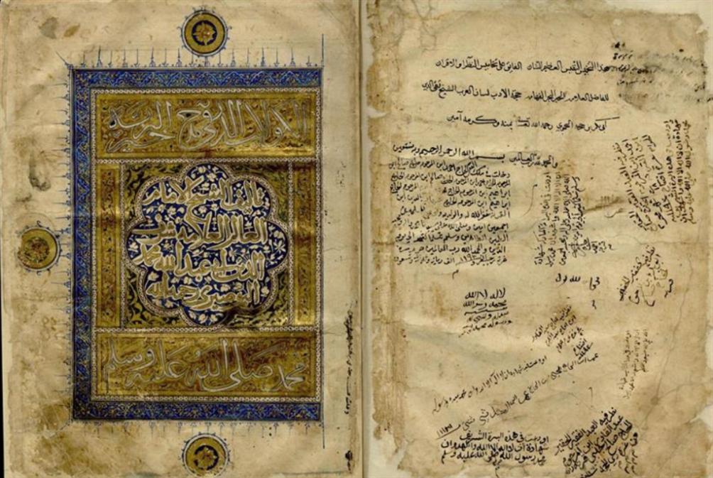 الحضارة العربية... والمنهج العلمي