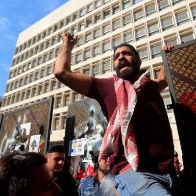 مصرف لبنان يتجنّب أسئلة «ألفاريز»: سنتعاون إيجابيـاً مع التدقيق الجنائي