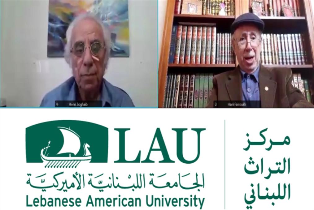 مركز التراث في LAU يستذكر مصطفى فرّوخ