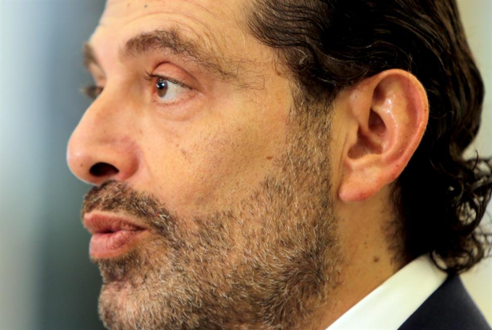 الحريري  «يَحور ويَدور»... طلباً للرضى السعودي
