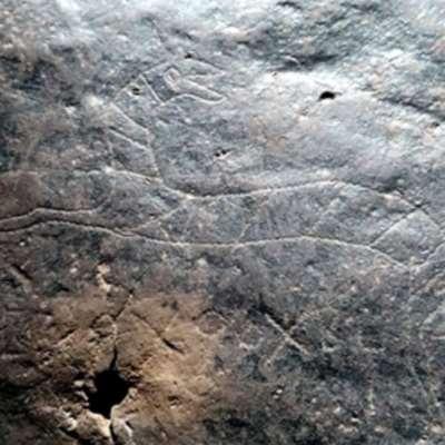الإلهة الأكادية «تعامت» في نقش عربيّ قديم