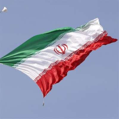 إسرائيل والخيار البديل: ازدهار إيران أم تقدّمها   النووي؟