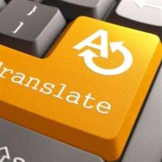 أين الأدب العربي من الترجمة؟