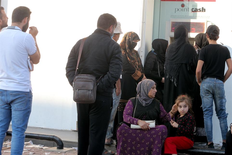 «كباش» مصرف لبنان والمصارف:  من يستحوذ على دولارات النازحين؟
