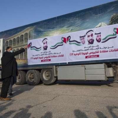 عباس يستكمل إجراءات الانتخابات: رسالة «طمأنة» من رام الله إلى  واشنطن