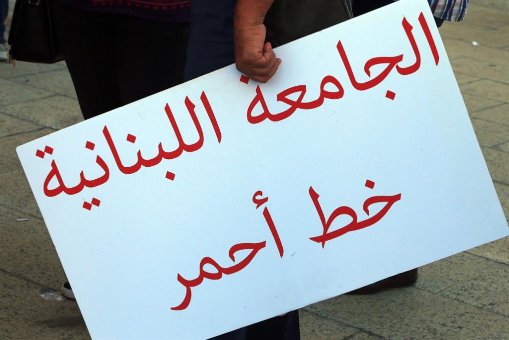 انتخابات رابطة «اللبنانيّة» تخلط الأوراق: لا نتائج محسومة سلفاً