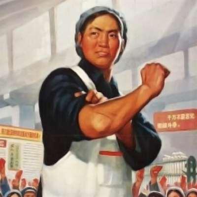 الخطر الصينيّ في الفكر الأميركيّ