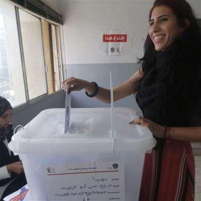 الانتخابات النيابية الفرعية  في حزيران؟