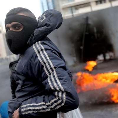 مجموعات المناطق: ثابتون على «17 تشرين» بوجه سُرّاق الشارع