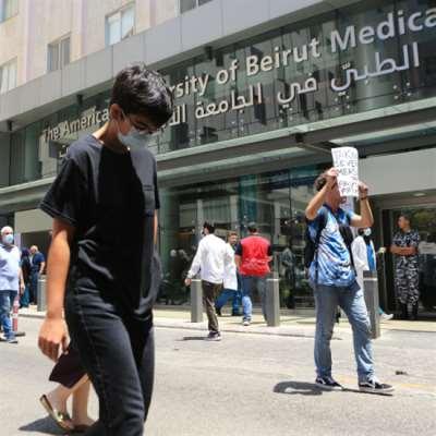 المستشفيات لاعتماد دولار الـ 3900: رفع السعر أو الفوضى!